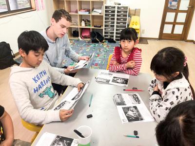 Elementary Class(小学生クラス)